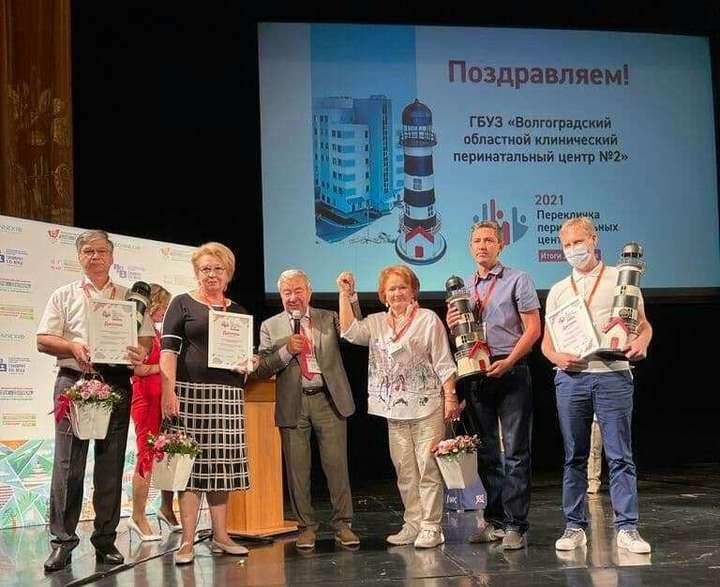 В России лучшим стал снова Волгоградский перинатальный центр , фото-2
