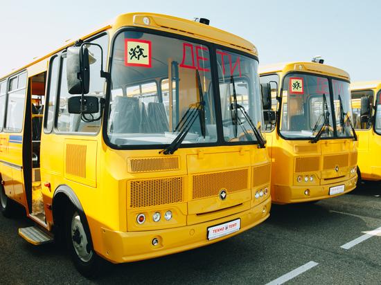 Губернатор Курской области повысил зарплату водителям школьных автобусов
