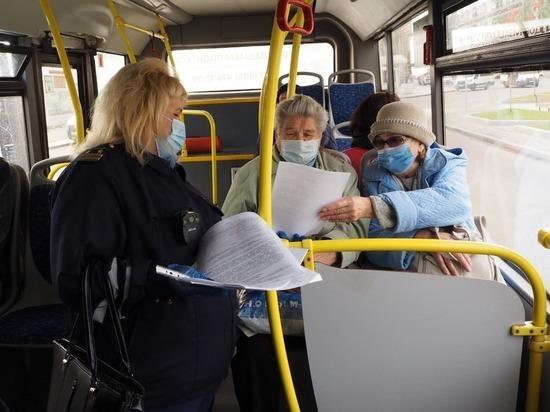 В Курске два пассажира общественного транспорта попались на штраф из-за отсутствия масок