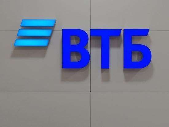 Кредитный рейтинг ВТБ Лизинг подтвержден на уровне ruAA-