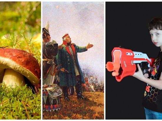Тит Листопадник, Бородинская битва, День уничтожения военной игрушки – какой сегодня праздник в Томске, 7 сентября