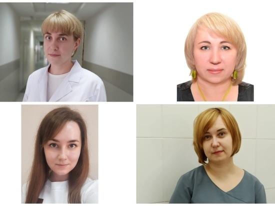 Владимир Путин наградил томских женщин-медиков из горбольницы №3 за борьбу с COVID-19