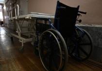 В России депутаты предлагают госпитализировать детей-инвалидов с родителями бесплатно