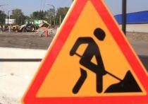 Качество проводимых ремонтных дорожных работ будут контролировать специалисты госкорпорации
