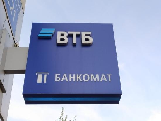 Льготные предложения по ипотеке запускает ВТБ