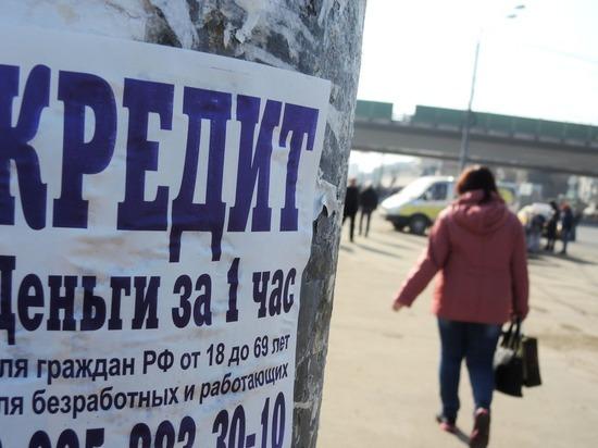 Закредитованность россиян. Есть ли выход из долговой петли