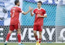 Россия сыграет с Мальтой в матче отборочного турнира ЧМ-2022