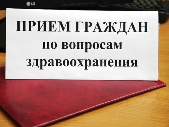 Приём жителей проведут главные врачи медучреждений Серпухова