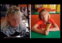 Страшное убийство педофилом двух 10-летних девочек в Кемеровской области затронуло всех