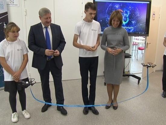 В Кстове открылся первый в области школьный «Кванториум»