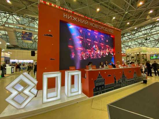 Туристический потенциал Нижегородской области представляют на международном форуме «ОТДЫХ Leisure 2021»