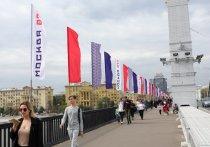 11–12 сентября российская столица хоть и скромно, но все-таки отметит свой день рождения