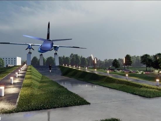 В Южно-Сахалинске разрабатывают концепцию сквера «Авиаторов»