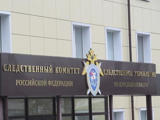 Следователи Курской области проверят информацию о директоре школы, порвавшему ухо ученику