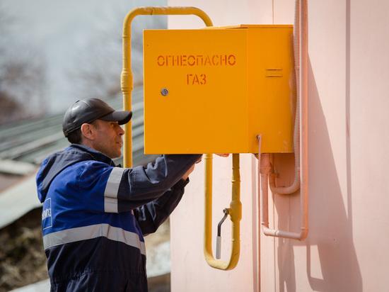 Подведение газа до границ земельного участка будет бесплатным