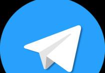 В работе Telegram зафиксировали сбой