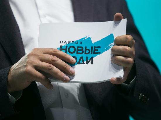 «Новые люди» – одна из немногих партий на Дальнем Востоке, решивших провести полномасштабную подготовку наблюдателей