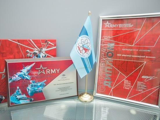 Серпуховский институт стал призером форума «Армия-2021»