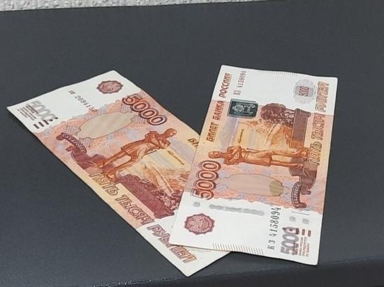 Пенсионеры Томской области поддерживают петицию о выплатах в 10 000 рублей в октябре