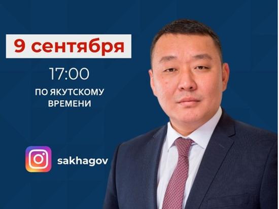 Министр ЖКХ и энергетики Якутии выйдет в прямой эфир