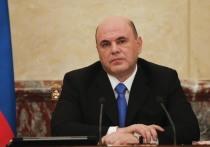 Премьер-министр России Михаил Мишустин 8 сентября, выступая на пленарной сессии Московского финансового форума, который проходит в московском «Манеже», заявил, что российская экономика в июне вышла на допандемийный уровень развития