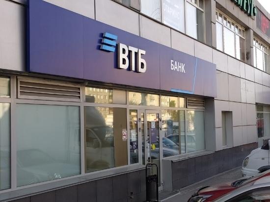 ВТБ запустил третий сезон оплачиваемых стажировок для IT-специалистов
