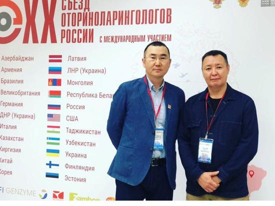 Врачи из Якутии принимают участие в XX съезде оториноларингологов России
