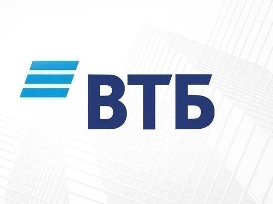В 2022 году ВТБ предоставит доступ к «социальному казначейству»