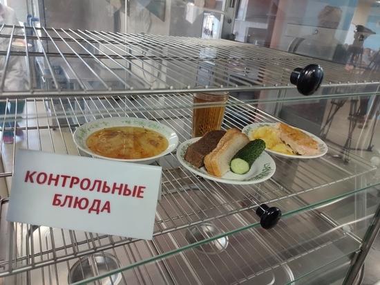 Региональный координатор проекта «Народный контроль» Юрий Швыткин проверил, как организовано горячее питание для школьников