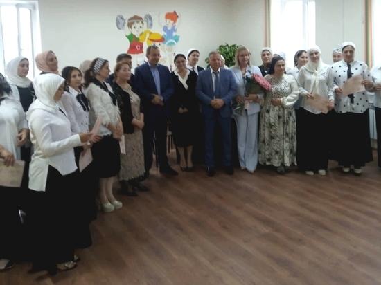 В Ставропольском РАНХиГС прокомментировали первый выпуск участников проекта «Содействие занятости» в Ингушетии