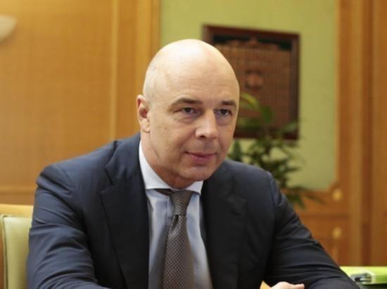 Силуанов: «Нам необходимо контролировать рост цен для наших граждан»