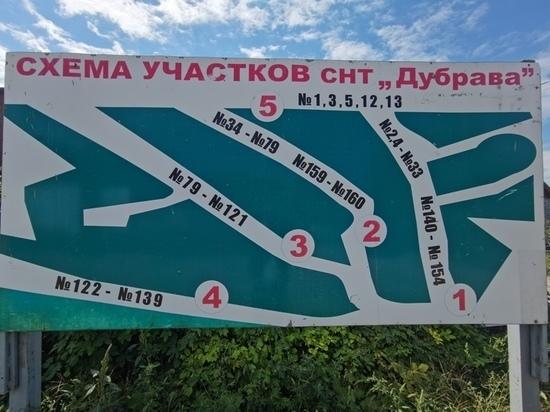 Жители Пятигорска смогут переводить садовые дома в жилые
