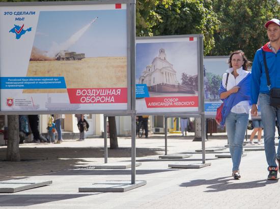 В Симферополе открыта выставка, посвященная достижениям Крыма за 7 лет