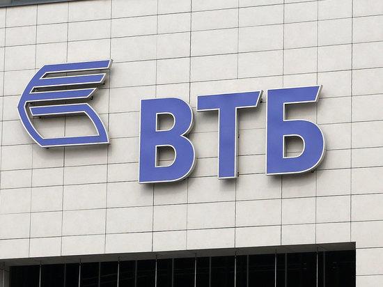 Пенсионеры получат в ВТБ бесплатную страховку от мошенников