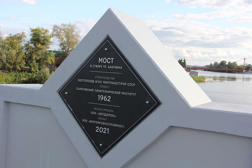 Готов ли Бакунинский мост к открытию? Фототур по крупнейшему объекту реконструкции