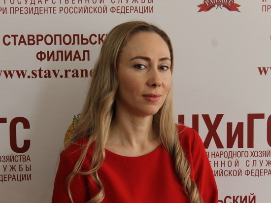 Доцент РАНХиГС в Ставрополе: Изменения в системе аспирантуры достаточно высокие
