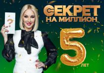 Наташа Королёва раскроет секреты своей семьи в программе «Секрет на миллион»
