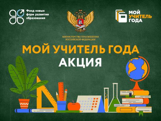 «Современные дети – это новый тип человека»: лучшие учителя рассказали об образовании