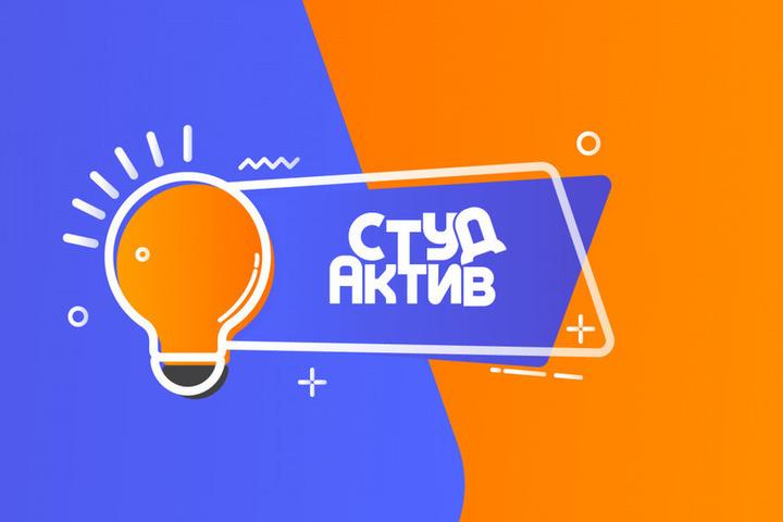 Молодогвардейцы запускают конкурс проектов для создания студенческих пространств