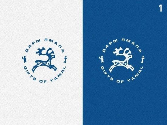 Логотип для рынка «Дары Ямала» выбирают жители Салехарда