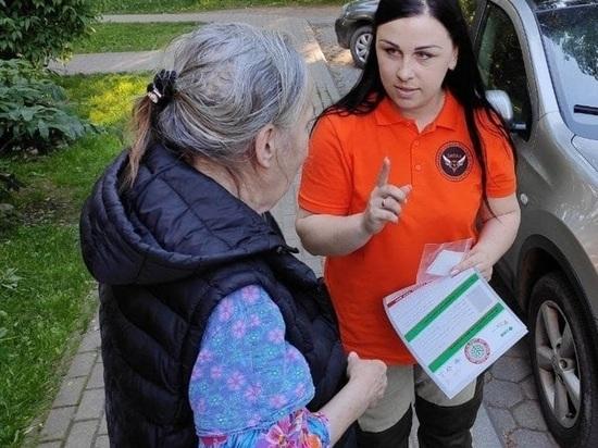 В Нижнем Новгороде пенсионерам с деменцией выдадут наклейки QR-кодами