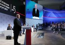 Московский финансовый форум (МФФ) собрался в столичном Манеже уже в пятый раз