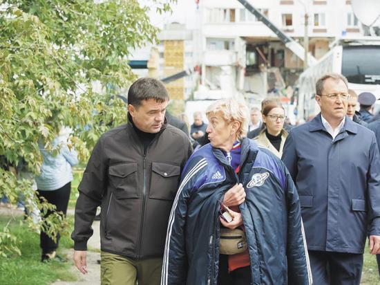 Андрей Воробьев: обеспечим людям максимальную поддержку и заботу