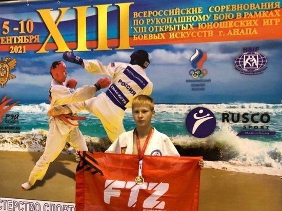 Кузбассовец стал победителем Всероссийских соревнований по рукопашному спорту