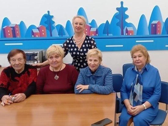 В Серпухове возобновил работу Клуб красоты и здоровья