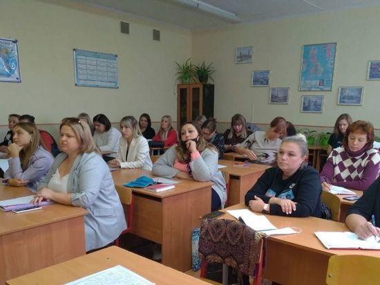 Педагоги Серпухова обсудили план работы на новый учебный год