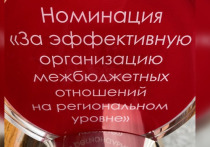 Накануне на V Московском финансовом форуме в Москве состоялась церемония награждения