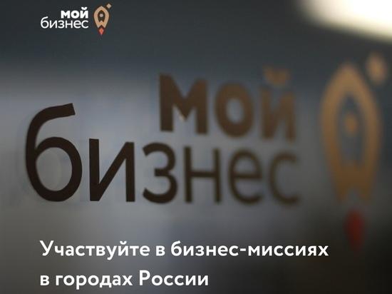 Рязанским предпринимателям предложили выбрать города для бизнес-миссий
