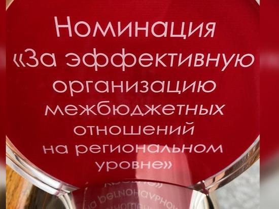 Минфин РФ высоко оценил межбюджетные отношения в Волгоградской области