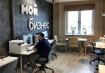 Экономия на аренде: оборудованные офисы предлагают бесплатно занять бизнесменам Ямала